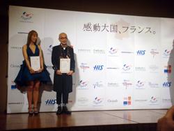 2012年度のフランス観光親善大使に、竹中直人さん、蜷川実花さんが選ばれました。