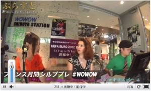 ドラ・トーザン WOWOWのUSTREAMライブ配信「ぷらすと」に生出演