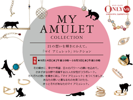 my-amulet-collection